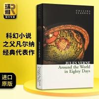 Around the World in Eighty Days 八十天环游地球 英文原版小说 环游世界80天 八十天环球