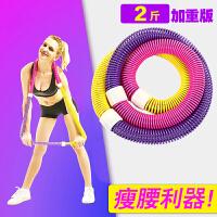 捷�N 呼啦圈瘦腰女成人收腹瘦身健减肥器材弹簧软加重呼拉圈