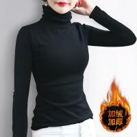 黑色高领加绒打底衫女士长袖2018新款修身保暖堆堆领棉T恤内搭厚 黑色(加绒) S