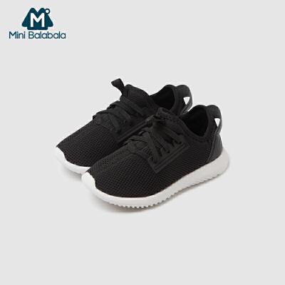 迷你巴拉巴拉童鞋儿童跑步鞋秋新款男女宝宝网面透气运动鞋