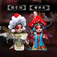 中国风特色礼品脸谱摆件 京剧人偶娃娃 纪念品