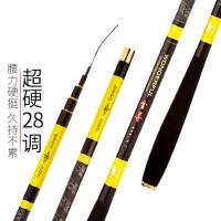 28调鱼竿黑坑鱼杆超轻超硬碳素鲤鱼竿6.3米手竿钓鱼竿台钓竿 支持礼品卡支付