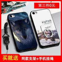iPhone4s手机壳 苹果4s手机套 iPhone4 保护壳套 手机壳套 个性创意硅胶全包防摔挂绳指环支架彩绘软套A