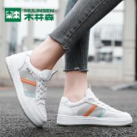 木林森夏季新品时尚网面透气平底鞋舒适女休闲鞋板鞋小白鞋女