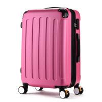拉杆箱万向轮旅行箱包行李箱24寸密码箱子登机箱26寸皮箱硬箱