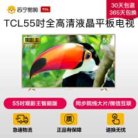 【苏宁易购】TCL D55A810 55英寸 网络WIFI 安卓智能 LED液晶平板电视