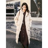 七格格羽绒服女2018新款中长款时尚韩版过膝白鸭绒加厚冬季外套潮