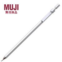 无印良品 铝制极细自动铅笔 0.5mm 铝制铅笔 牙签笔 活动铅笔