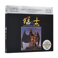 猛士的士高cd光盘车载CD黑胶唱片80年代迪斯科慢摇舞曲汽车cd碟片