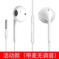 耳机入耳式通用男女生6s适用iPhone苹果小米oppo手机安卓有线控x9x20重低音炮耳塞 标配