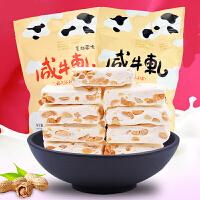 牛轧糖 台湾风味花生牛轧糖500g休闲零食大礼包奶糖果特产小吃