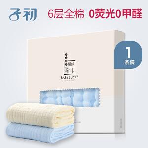 子初新生儿浴巾儿童泡泡棉纱布浴巾超柔吸水6层棉纱洗澡巾1条装