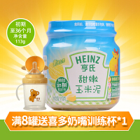 Heinz/亨氏 甜嫩豌豆泥113g果泥佐餐泥膳食纤维辅食