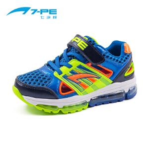 七波辉男童鞋 春秋季儿童运动鞋中童框子单网鞋减震气垫鞋