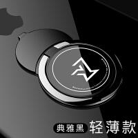 手机指环扣苹果8磁吸环扣华为OPPO通用小米8VIVO指环车载支架手机男创意女360度旋转超薄隐形 雅典黑 (车载磁吸