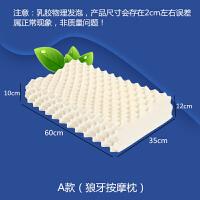 乳�z枕�^枕芯�稳吮Wo�i椎枕家用橡�z助睡眠���枕健康枕