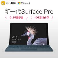 【苏宁易购】新一代Surface Pro 12.3英寸二合一平板电脑(16G 512G i7 FKH 00009 银色
