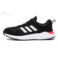 Adidas阿迪达斯 女鞋 女子运动休闲轻便缓震跑步鞋 CG3858