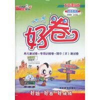 好卷一年级语文BJ(北京)上(2012年6月印刷)
