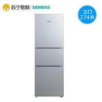 SIEMENS/西门子BCD-274(KG28FA29EC)家用节能冷藏冷冻三门电冰箱