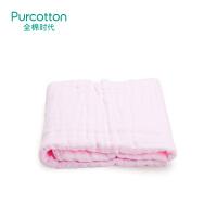 全棉时代 盒装大尺寸粉色精梳棉水洗纱布浴巾80x140-5P1条/盒