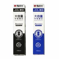晨光4278中性笔笔芯 黑色水笔芯 考试办公用0.5全针管替芯 10支装