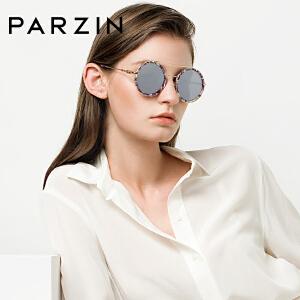 帕森偏光太阳镜女 宋佳明星同款时尚板材圆框墨镜开车驾驶镜9671