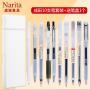 【10支良品笔+二段笔盒】无印风Narita成田良品中性笔黑色学生签字笔0.5办公水笔