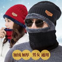 帽子男冬季保暖加绒加厚青年韩版毛线帽女冬针织帽套包头棉帽脖套