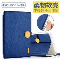 苹果iPad Air2硅胶保护套2017新ipad壳平板皮套防摔Pro9.7全包边