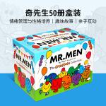 进口英文原版绘本Mr.Men Copy Complete set 奇先生50册套装 精装3-10岁