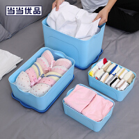 当当优品 儿童玩具收纳箱 塑料衣物整理箱 四件套 蓝色