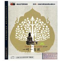 巫娜古琴 一叶一菩提 CD龙源音乐HIFI发烧古琴曲cd光盘碟片