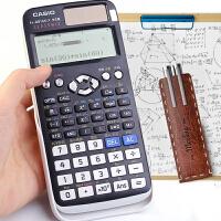 卡西欧计算器fx-991cn x中文版科学函数物理化学竞赛大学生考研fx-82es PLUS A初高中学生用考试大学计