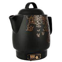 荣事达YSH3501B全自动煎药壶中医药壶陶瓷养生壶电中药壶煲熬药罐煮药机器