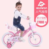 女孩KT猫儿童自行车 正品Hello kitty12/14/16寸女童单车 2-3-5-6岁宝宝小孩童车玩具脚踏车