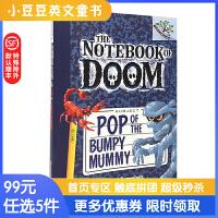 进口原版 Pop Of The Bumpy Mummy毁灭日记#6:摇摆木乃伊来袭 [7-10岁]