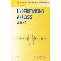 【收藏品旧书】分析入门 (美)雅培(Abbott,S.)世界图书出版公司 9787506292795