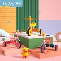 小黄鸭B.duck2-4岁脚踏宝宝脚蹬三轮车婴幼儿童车发泡轮电玩具