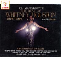正版音乐 惠特妮休斯顿:永远爱你 (2CD) 光碟专辑CD唱片