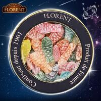 法国进口florent费罗伦双鱼座星座糖 鱼形水果沙拉硬糖230g 进口糖果生日礼物进口食品