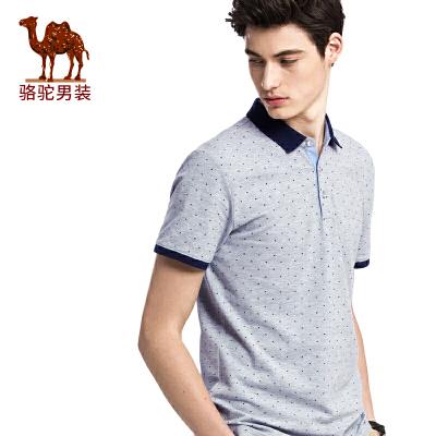 骆驼男装 夏季新款拼料翻领POLO衫修身微弹男青年短袖T恤衫