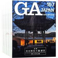 日本GA JAPAN杂志 订阅2020年 B10 日本建筑设计杂志