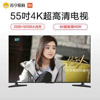 【苏宁易购】Xiaomi/小米 小米电视4A 55英寸智能语音版4K超高清液晶平板电视