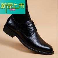新品上市春冬季皮鞋男士真皮商务正装青年英伦韩版潮鞋内增高休闲皮鞋