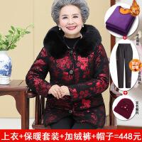 №【2019新款】送中老年人的女装冬装羽绒服毛领加厚老人妈妈60-70岁80短款太太奶奶衣服