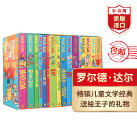 全新16册Roald Dahl 罗尔德达尔英文原版 8岁以上孩子的儿童英语小说 好心眼巨人BFG 了不起的狐狸爸爸 查