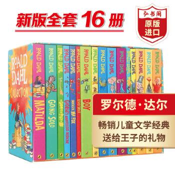 罗尔德·达尔Roald Dahl 全新16册 英文原版 英国原装进口 畅销品牌 配合典范英语7-10 适合中学生,英语阅读,经典儿童文学读物,轻松、快乐、自然习得英语!