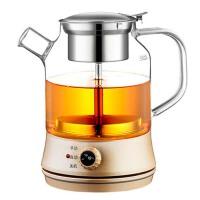 煮茶器黑茶养生壶自动保温电热玻璃茶壶普洱泡茶蒸茶器