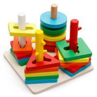 木丸子 儿童积木智力形状配对套柱立体拼图 益智儿童玩具创意玩具